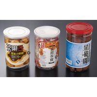 供应250克装 休闲食品 塑料易拉罐