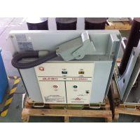 供应供应强力VS1(ZN63)-12固定式 手车式 侧装式