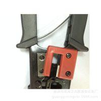 【光顾-低价-推广】网络压线钳供应 808-376E网络压线钳