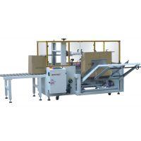 固尔琦自动开箱机厂家 全自动开箱机批发 纸箱成型封底机
