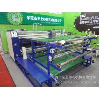 滚筒多功能印花机 全自动滚筒印花机