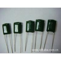 涤纶电容2G332/400V 332/400V 0.0033UF全新原装现货热卖