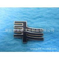 [厂家直销]南方电网徽章,锌合金镂空胸章,仿珐琅胸章