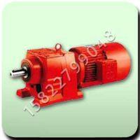 天津减速机厂家,品牌减速机林普机电(图),斜齿轮减速机品牌