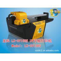 艺术玻璃UV平板喷绘机  UV平板喷绘机可打印白墨
