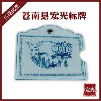供应带月份库存卡片 磁性材料卡片 塑料、塑胶标签可定制