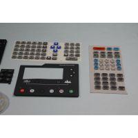 POS按键 字符可透光的硅胶按键 厂家专业生产
