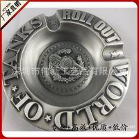 供应金属个性烟灰缸 坦克世界烟灰缸 烟灰缸制作厂家 复古烟灰缸