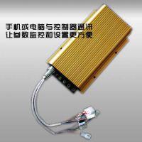 正弦波大功率电动车控制器SVMC48100,无刷电机控制器,电摩控制器