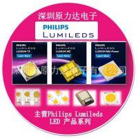 Philips Lumileds原装LED全系列LXS7-PW40-0041LXR7-SW50