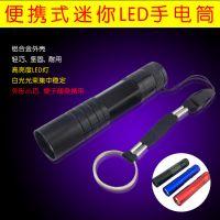 迷你强光手电筒 LED小手电 家用户外女士便携 一节5号电池