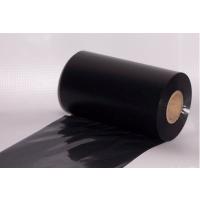 SATO佐藤CL612E标签条码打印机专用碳带色带 热转印碳带