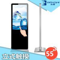 55寸安卓触摸广告机银行触摸查询一体机高清广告屏广告发布55寸
