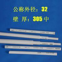 厂家直销优质塑料PVC穿线管电力电线管绝缘阻燃PVC电工套管硬管