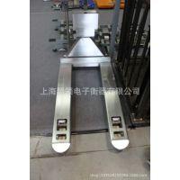 供应全不锈钢电子叉车秤  2000kg电子叉车秤  移动液压叉车秤