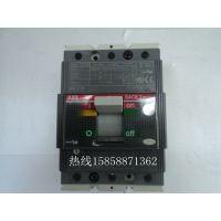 供应ABB低压断路器 ABB塑壳断路器T3N250 TMD R160-250  断路器批发