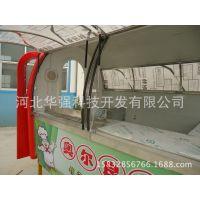 供应新款电动早餐车 电动小吃车 内有整套厨房 河北华强自主开发生产