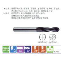 供应【量大从优】韩国YG粉末高速钢MULTI-1钻头