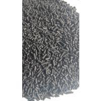 升隆炭业煤质柱状活性炭生产厂家在哪?椰壳果壳活性炭