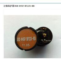 过载保护器JUX-045F BF225-KB