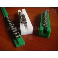 尼龙链条导轨厂家 富康12B-2尼龙链条导轨塑料制品 富康生产超高分子量聚乙烯10A-2塑料链条轨道