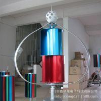 垂直风力发电机 生产厂家垂直风力发电机 专利外型垂直风力发电