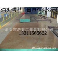 铸造平板专业生产厂家,100x200 200x300可非标定做