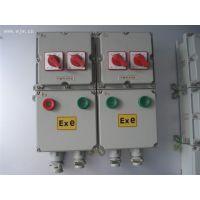 BXX-K防爆检修开关配电箱,表面开关操作