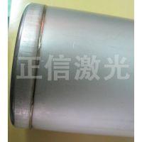 厂家直销不锈钢水壶焊接机专业壶嘴焊接技术