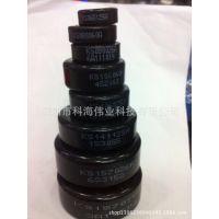 供应铁硅铝磁环KS027-125A MS-027125-8  S026-054A  CS066125