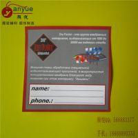 供应杭州洗唛厂 童装洗水标订制