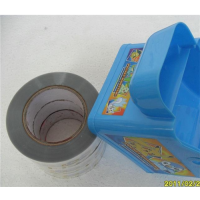 供应塑胶热转印|怡欣包装|热转印市场前景