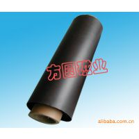 方圆软磁材料+裱3M胶橡胶磁片 软磁条 磁铁胶布