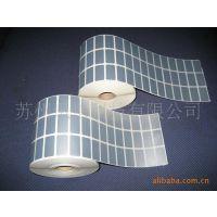 厂家直销FASSON太阳能光伏亚银PET不干胶胶条码标签厂