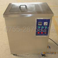 小型高压喷淋清洗机SL20L水基洗剂高压喷淋清洗系统 实验室清洗机