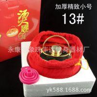 黄铜加厚小号,2013冬天产品,汤婆子,暖手宝热水袋