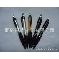 供应11cm短圆珠笔【适合笔记本套装,方便携带】创意广告笔