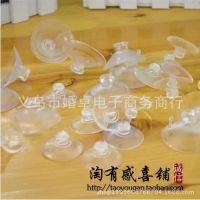 促销直径3厘米和4厘米小吸盘 玻璃粘 透明吸盘