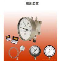 阿里巴巴包头和维德——专供压力检测工具大全——测压装置