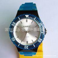 供应新款 节日促销赠送福利手表广告礼品表013#xuwatch款PU手表