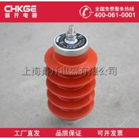 中性点避雷器HY5CD-7.6/17氧化物避雷器HY1.5W-4.8/12避雷器