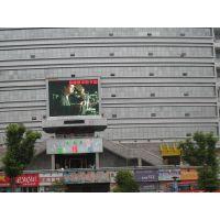 供应马鞍山LED全彩屏大屏幕,南京LED显示屏