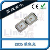 2835SMD灯珠 2835黄光高亮 0.2w贴片led 晶元芯片