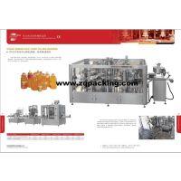 RCGF18-18-6全自动三合一苹果汁定量灌装机