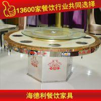 新款热卖火锅店桌椅 餐饮店桌椅 不锈钢火锅餐台 样式齐全