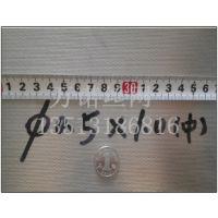 316L不锈钢板圆孔微孔冲孔网--安平县万诺丝网