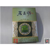 山西包装厂 壹品包装供应纸箱纸盒