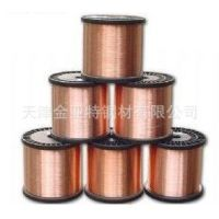 0.1 0.2 0.15 0.3mm 绝缘漆包铜线(神州)130 电缆用裸铜丝厂家