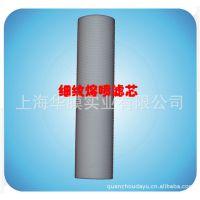 供应大胖熔喷滤芯|大胖pp棉滤芯|聚丙烯熔喷滤芯(PP滤芯)