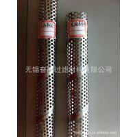 线绕滤芯骨架/折叠滤芯/不锈钢冲孔管 不锈钢滤芯骨架